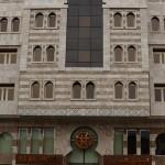 فندق ميرال